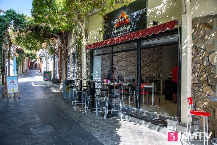 Souvlaki Grill - Limnos Griechenland Kitereisen und Kitesurfen