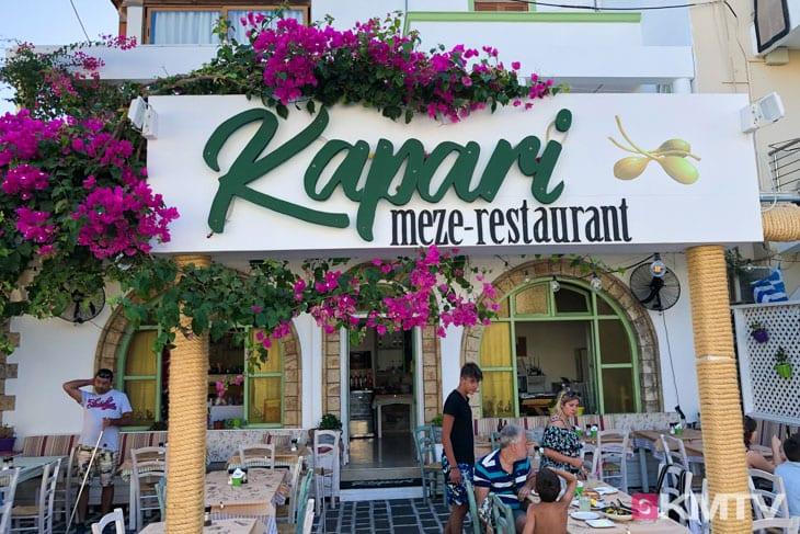 Restaurant Kapari - Kos Kitereisen und Kitesurfen